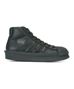 Rick Owens | Хайтопы Adidas X