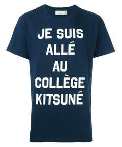 Maison Kitsune | Футболка Je Suis Allé Au Collège