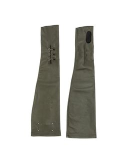 Maison Margiela | Fingerless Long Gloves
