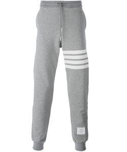 Thom Browne | 4-Bar Stripe Sweatpants