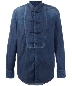 Dsquared2 | Рубашка China Tux