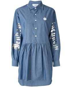 SOLD OUT FRVR | Асимметричное Джинсовое Платье-Рубашка