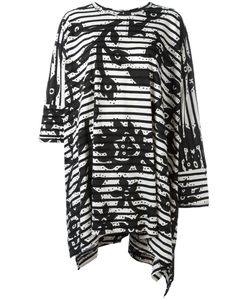 Vivienne Westwood Anglomania | Striped Oversized T-Shirt Cotton