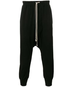 RICK OWENS DRKSHDW | Drop-Crotch Track Pants Small Cotton