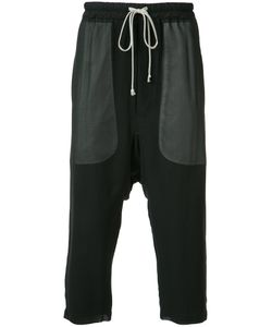 Rick Owens | Drawstring Cropped Trousers 48 Silk/Cotton