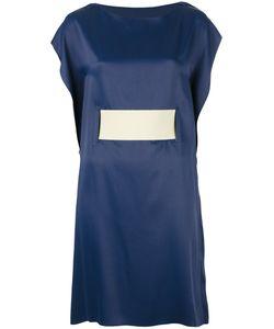 MM6 by Maison Margiela | Платье С Поясом