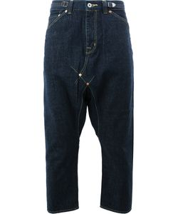 GANRYU COMME DES GARCONS | Drop-Crotch Cropped Jeans Small