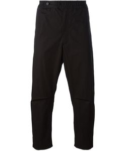 OAMC | Drop-Crotch Trousers 31 Cotton
