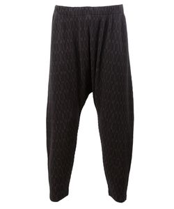 HOMME PLISSE ISSEY MIYAKE | Homme Plissé Issey Miyake Loose-Fit Cropped Trousers 2