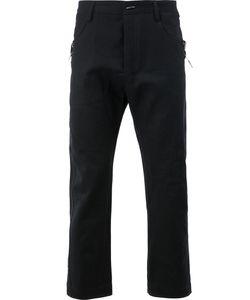 TAICHI MURAKAMI | Rigid Denim Cropped Jeans Size 8