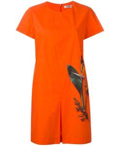 Cacharel | Платье-Футболка Со Складкой