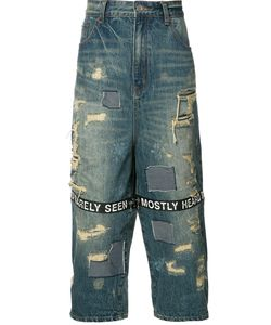 Mostly Heard Rarely Seen | Distressed Cropped Jeans 38