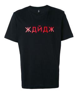 Omc | Xanax T-Shirt S