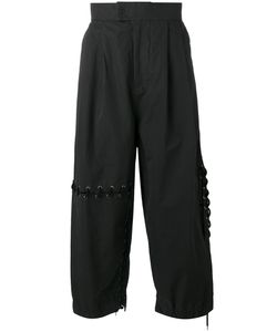 CRAIG GREEN | Laced Track Pants Size Small