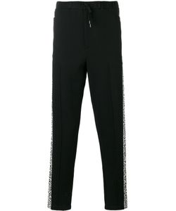Alexander McQueen | Tapered Trousers Size Large