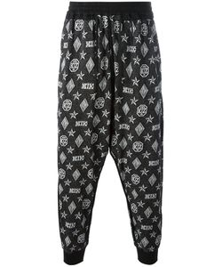 Ktz | Monogram Harem Trousers Xl Cotton