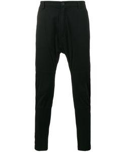 Helmut Lang | Drop-Crotch Trousers Size 29
