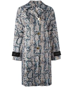 Kenzo | Lightweight Volume Trench Coat Small Polyester