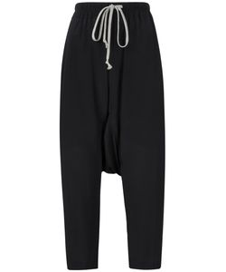 Rick Owens | Drawstring Cropped Trousers 44 Acetate/Silk