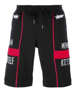 Ktz | Drawstring Waist Shorts