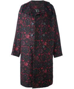 Y'S | Объемное Двубортное Пальто