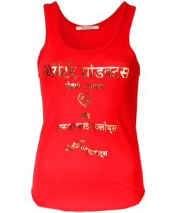Theatre Products   Lettering Print Tank Cotton/Acrylic