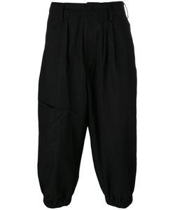 Yohji Yamamoto | Loose Fit Cropped Trousers Size Iii