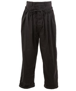 CRAIG GREEN | Drawstring Tapered Trousers