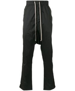 RICK OWENS DRKSHDW | Drop Crotch Trousers Small Nylon