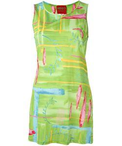Kenzo | Платье С Узором