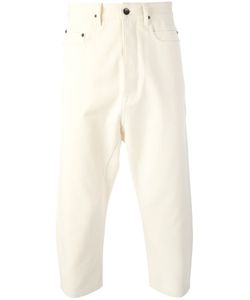RICK OWENS DRKSHDW | Drop-Crotch Cropped Trousers Size 33