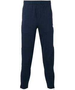 Polo Ralph Lauren | Stripe Side Jogging Trousers Size Medium