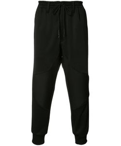Y-3 | Elasticated Cropped Trousers Small Polyester/Cotton