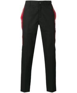 Givenchy | Side Stripe Tailo Trousers 52 Cotton/Polyester