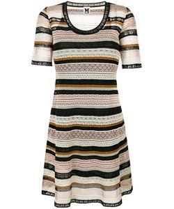 Missoni | Вязаное Платье С Вырезом-Ковшом M