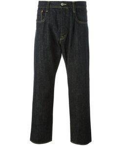 GANRYU COMME DES GARCONS | Wide Leg Jeans Medium