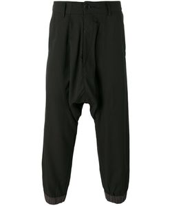 ZIGGY CHEN | Drop-Crotch Cropped Trousers Size Large