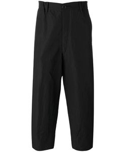 ZIGGY CHEN | Cropped Trousers Size 50