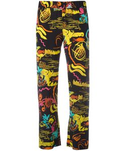 Aspesi | Abstract Print Trousers 46 Silk