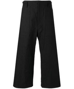 Yohji Yamamoto | Side Tuck Cropped Trousers Size Ii