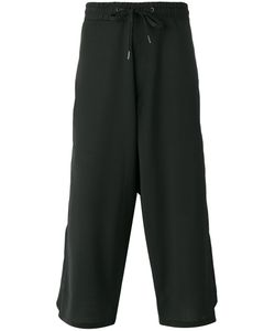 D. Gnak | D.Gnak Cropped Laye Trousers 32 Wool/Spandex/Elastane/Polyester