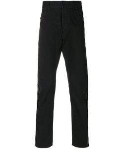 Unconditional | Drop Crotch Pants Men M