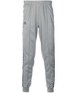 Kappa | Side Stripe Track Pants