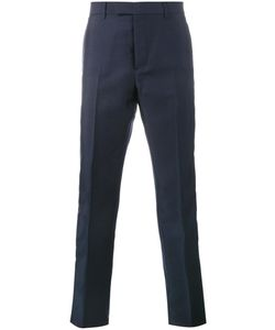 Valentino | Straight-Leg Trousers 46 Mohair/Virgin Wool