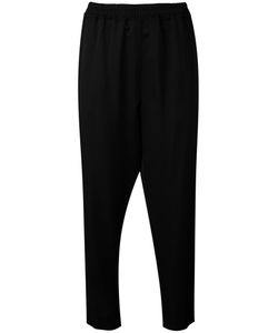 Gianluca Capannolo | Slouch Cropped Trousers