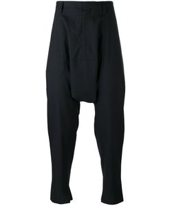 Kolor | Drop-Crotch Straight Trousers