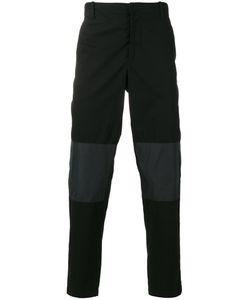 Mcq Alexander Mcqueen | Tonal Stripe Trousers