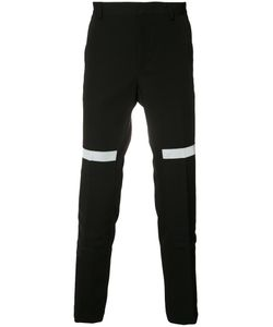 Lanvin | Contrast Tailored Trousers 48