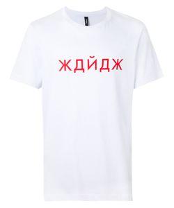 Omc | Chest Print T-Shirt L