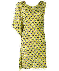 MSGM | Асимметричное Платье С Принтом